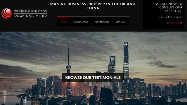 Dock (UK) Limited